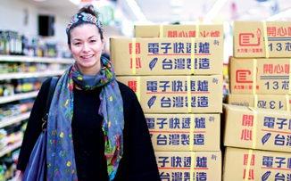 Christina Sunae y sus sabores asiáticos